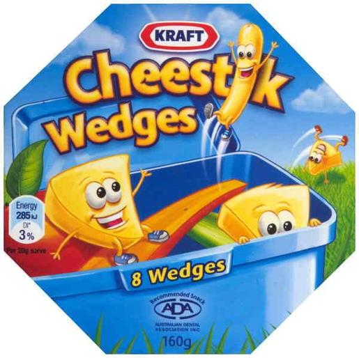 CHEDDAR CHEESE PORTIONS 160GM