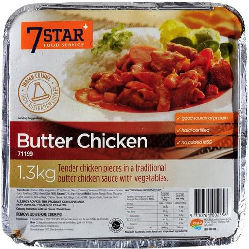 BUTTER CHICKEN 1.3KG
