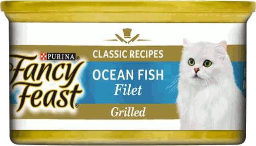 FANCY FEAST GRILLED OCEAN FISH FILLET 85G