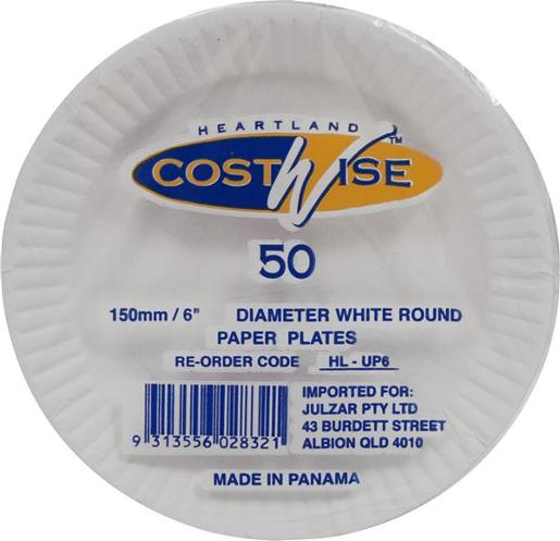UNCOATED PAPER PLATES 150M 50S