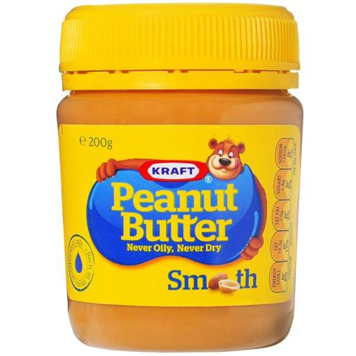 THE GOOD NUT PEANUT BUTTER SMOOTH 200GM