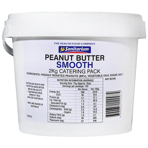 PEANUT BUTTER SMOOTH 2KG