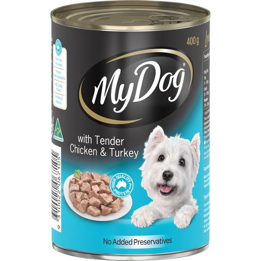 TENDER CHICKEN & TURKEY DOG FOOD 400GM